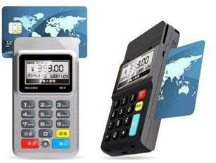 免费送钱宝手机MPOS机(每月仅限50台)