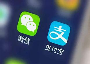 支付宝(中国)网络技术有限公司