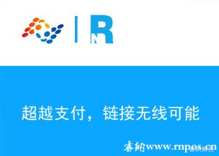 上海汇付数据服务有限公司