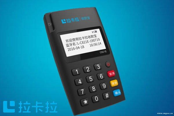 2020年一清机pos机十大排名,全国最新的刷卡机品牌
