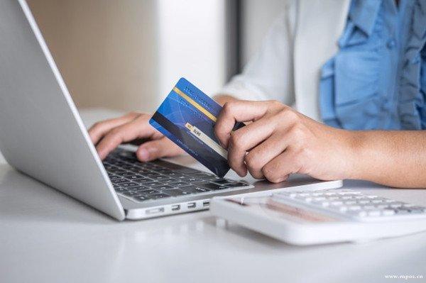 广发信用卡分期被投诉