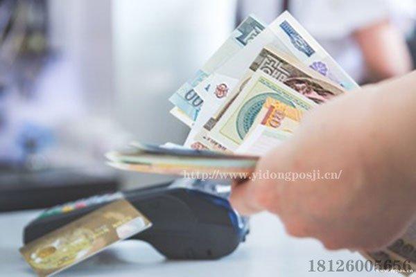 银联刷卡签字的规定
