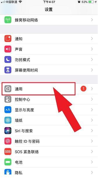苹果手机可以安装POS机APP刷卡吗