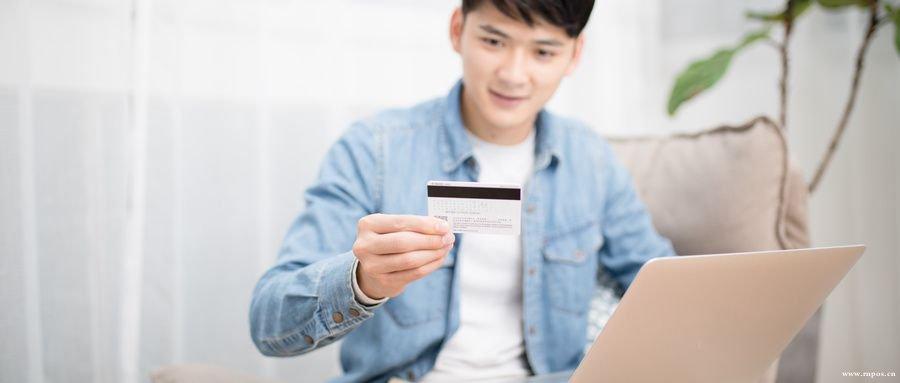 办理高额信用卡,人们需用做什么打算?