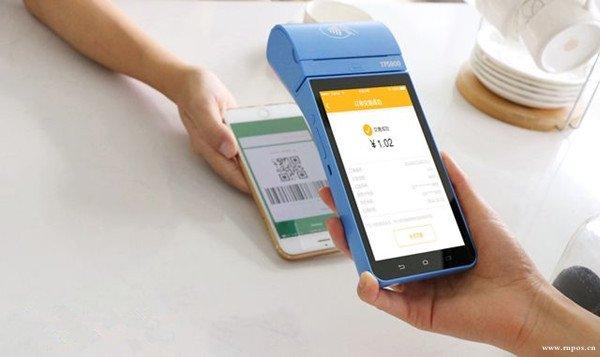 智能pos机微信支付宝可以扫码支付