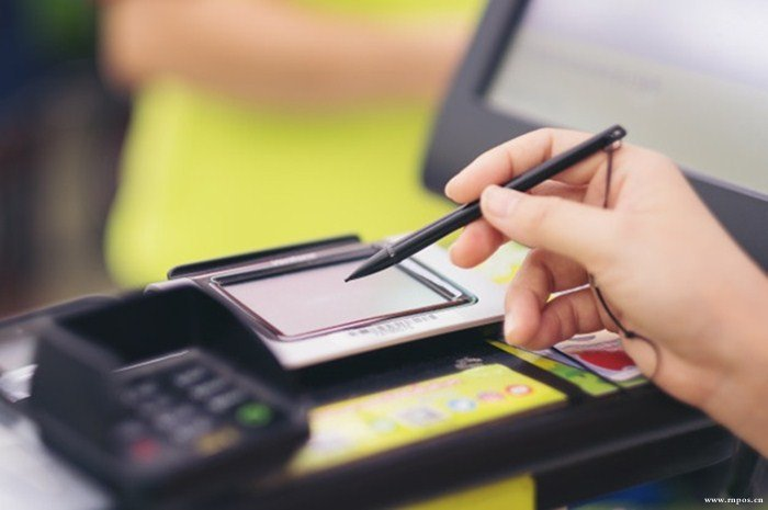 开店宝刷卡机是一清吗