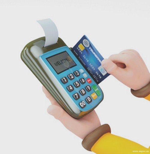 第三方刷卡机的优势
