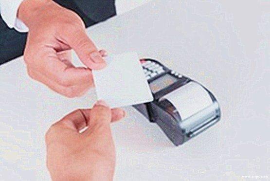 新大陆pos机管理密码