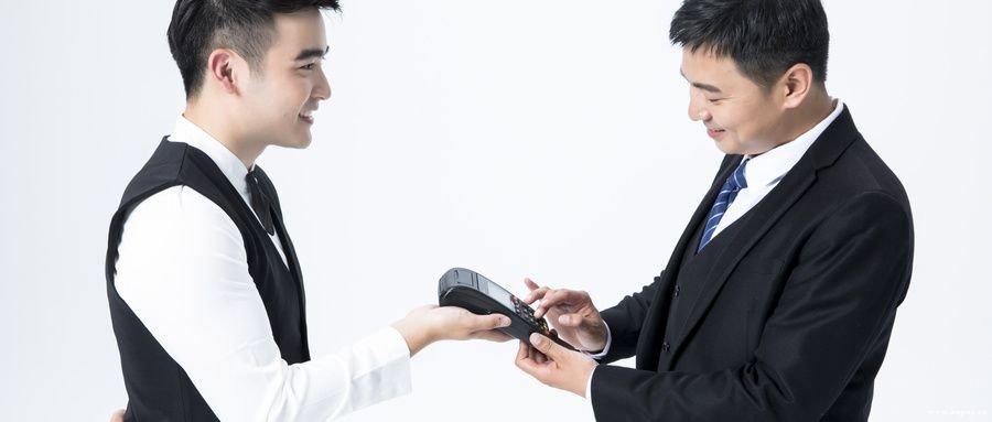 刷卡机商家代理商预防伪卡
