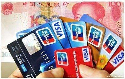 防止银行封卡及降额的做法