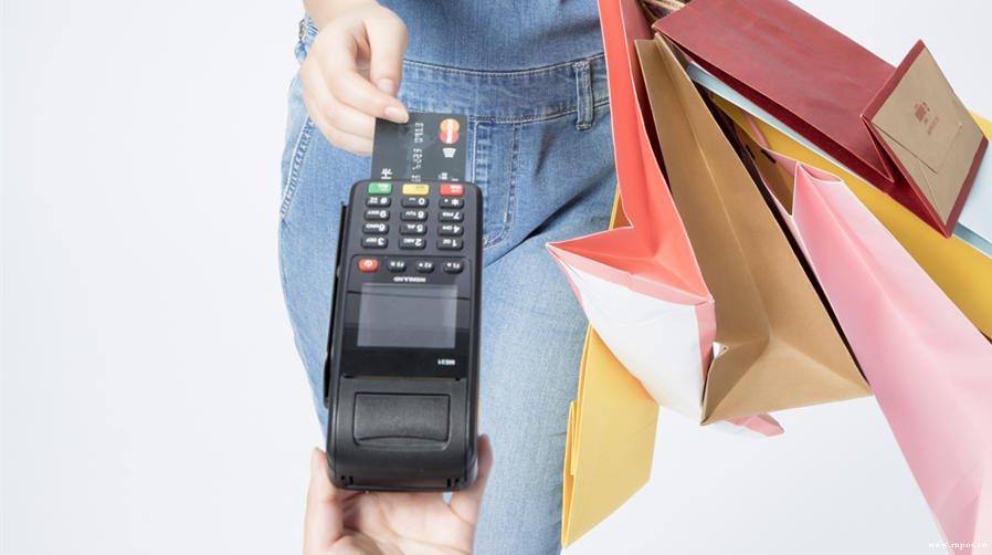 刷卡交易机查余额