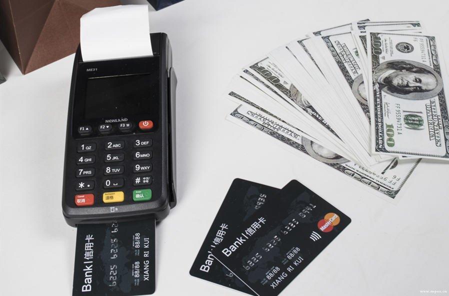 刷卡机选购攻略
