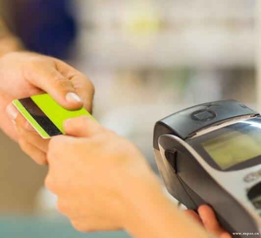 POS机刷卡安全问题