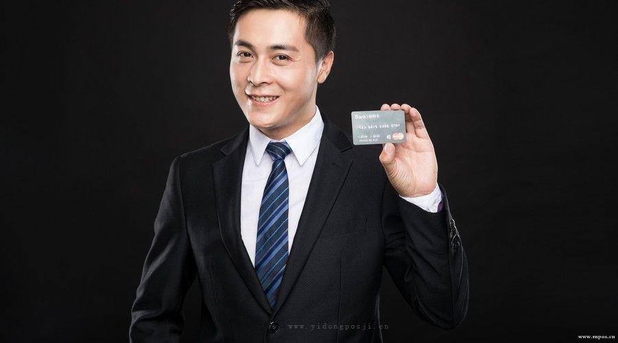 所以你选择了有支付牌照的支付公司以外,也一定要选择一个做的久有售后的代理商。