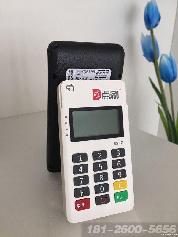 手机刷卡器安全与否的评判标准