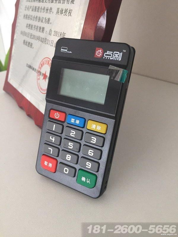 银行愿意提额的信用卡,必然持卡人喜欢在优质商户消费。