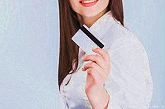 浦发信用卡7个刷卡交易提额方法