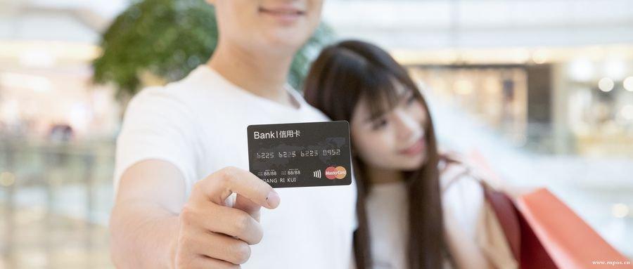 申报中国银行的信用卡资料