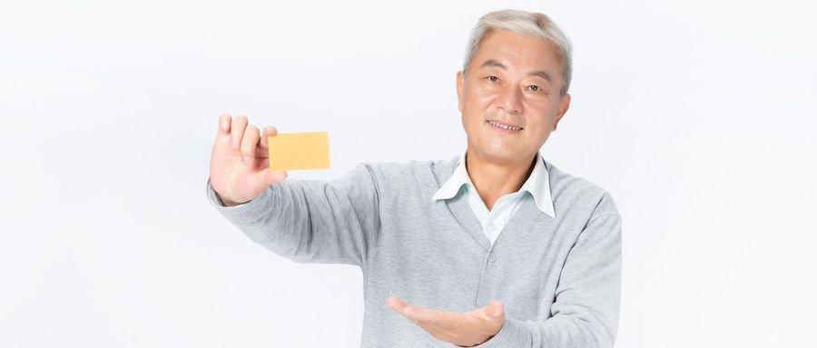 交通银行信用卡还款方式