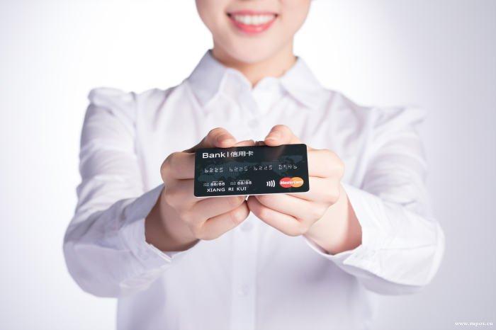 信用卡代还款