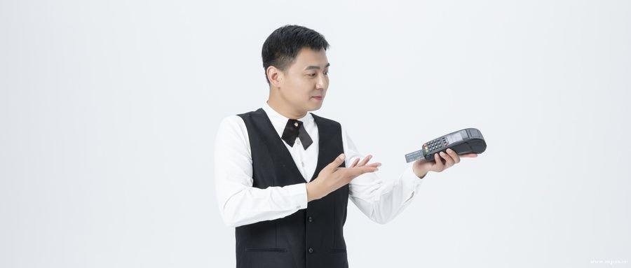 刷卡机基本常识