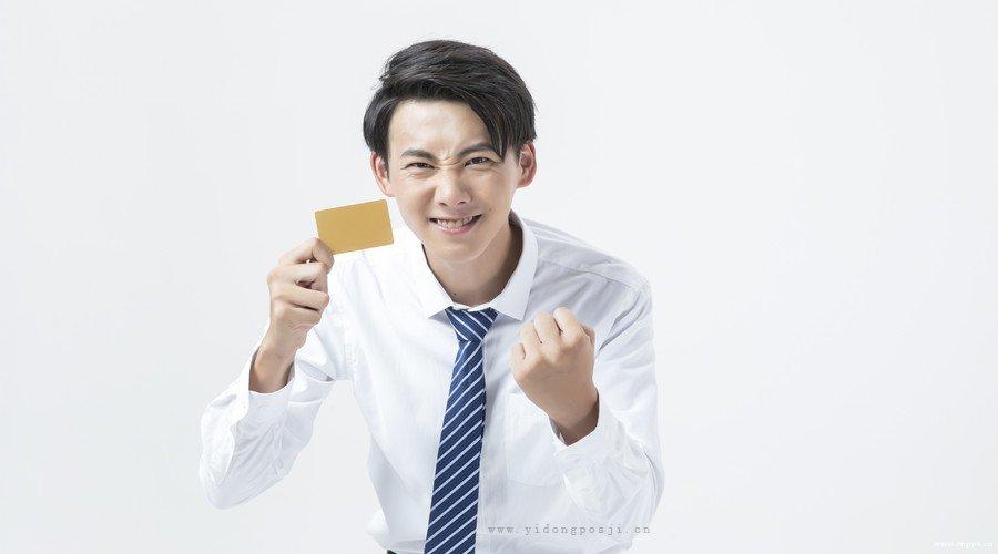 大机使用过程中需要注意到一些细节,不然就是在损卡而不是刷卡交易了。