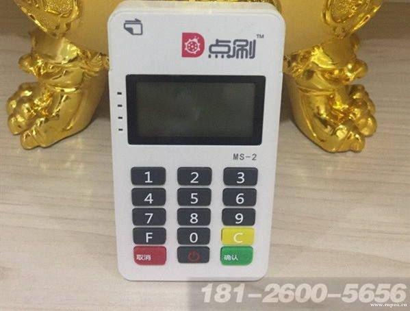 选择一款靠谱的刷卡机刷卡交易提额标准
