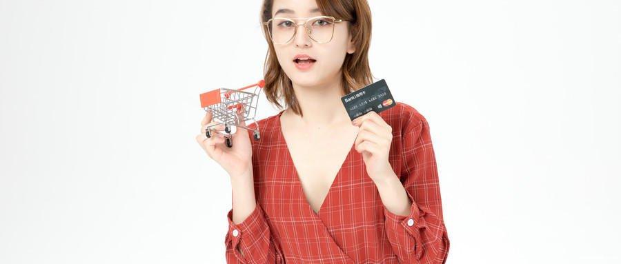 信用卡太多会怎样