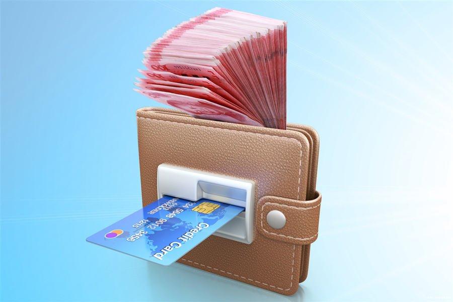 信用卡TX被坑惨