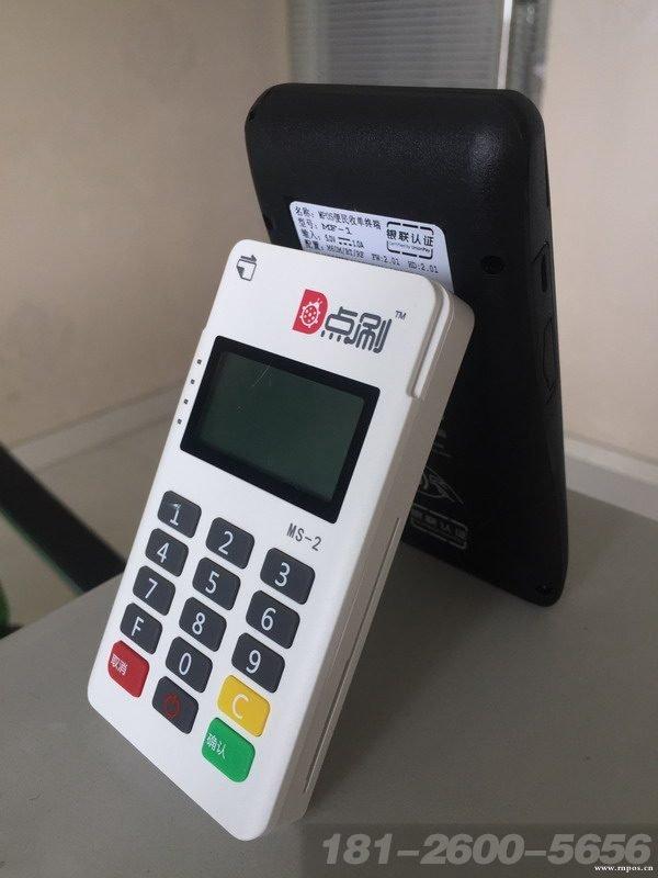 所以各位朋友们,千万不要轻信这种掏钱办刷卡机申请信用卡的事儿