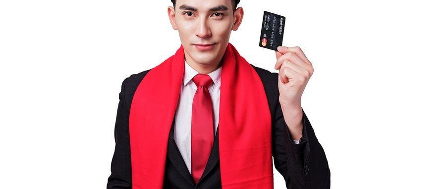 银行评定信用卡提额或降额