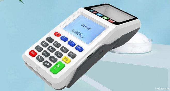 信用卡刷卡pos机秒到