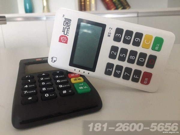 教你识别智能刷卡机是否通过银联认证