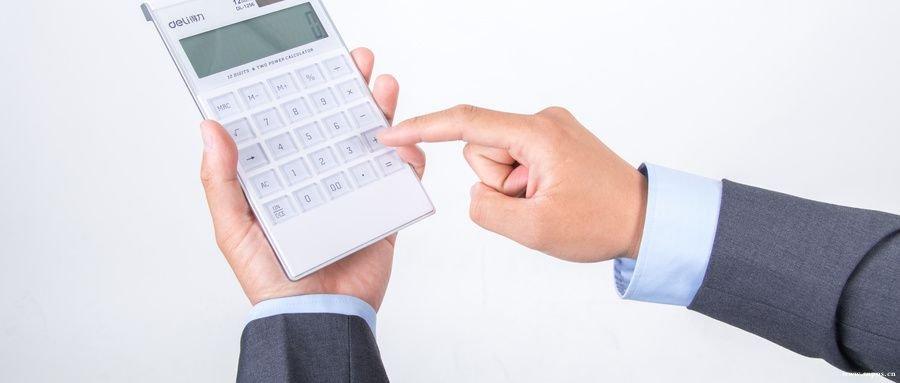 第三方贷款平台安全