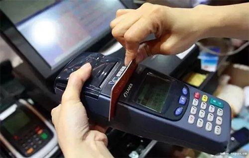 POS机商户请注意:出现这5个提示码要立即停止刷卡