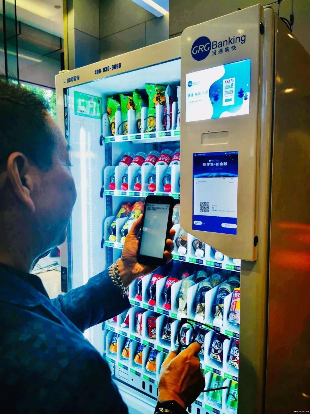 无需银行卡,境外游客在海南可开通微信支付内地钱包