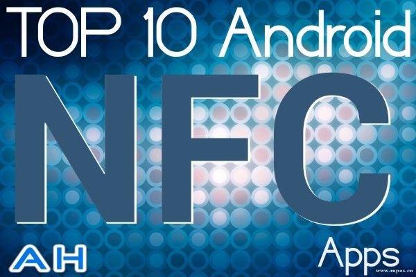Android系统上十款最佳NFC标签应用