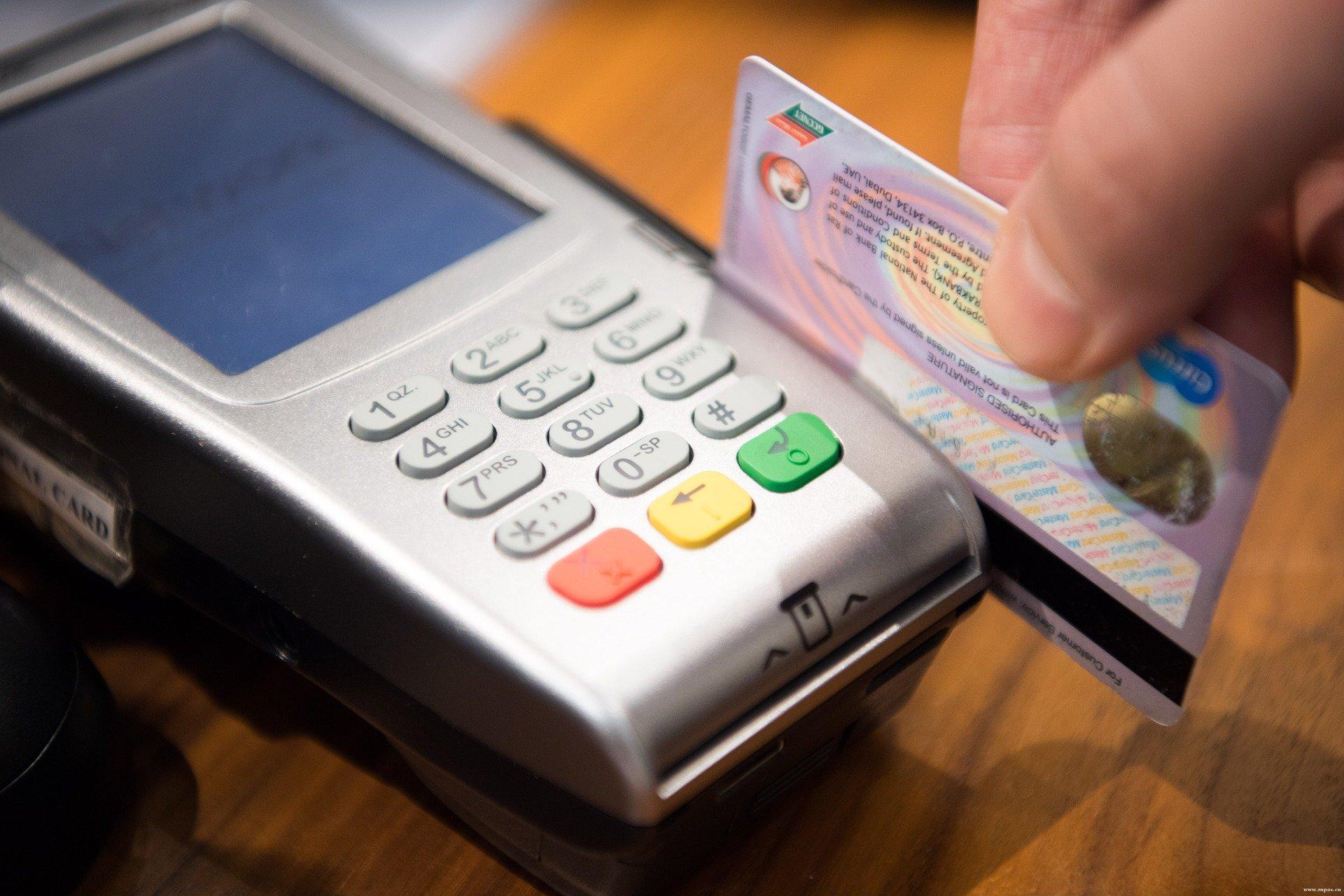 pos机刷卡禁忌目前到底有哪一些?