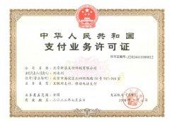 北京新浪支付科技有限公司