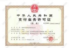 深圳市银联金融网络有限公司