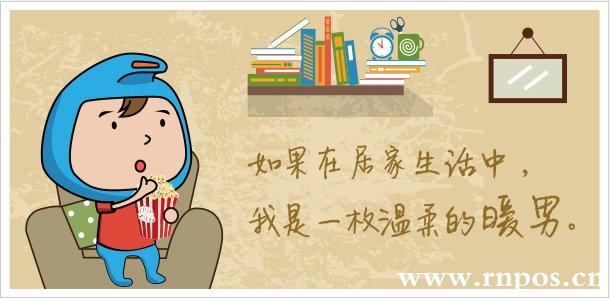 上海付费通信息服务有限公司