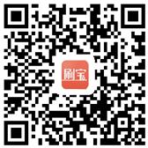 刷宝POS机APP软件下载(苹果安卓通用)