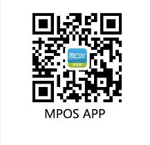 随行付MPOS机APP软件下载