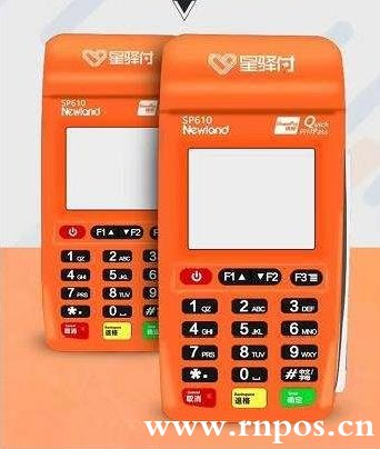 星收宝大pos机属于正规一清机,同时有支付收单牌照,是星驿付官方自营产品。