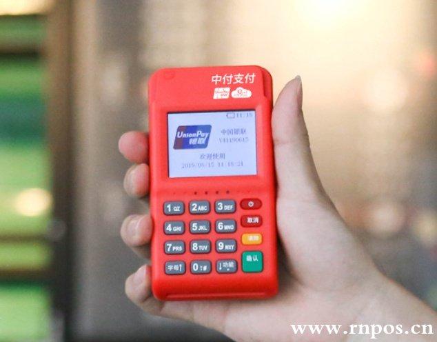 中付支付电签机使用常见问题汇总!