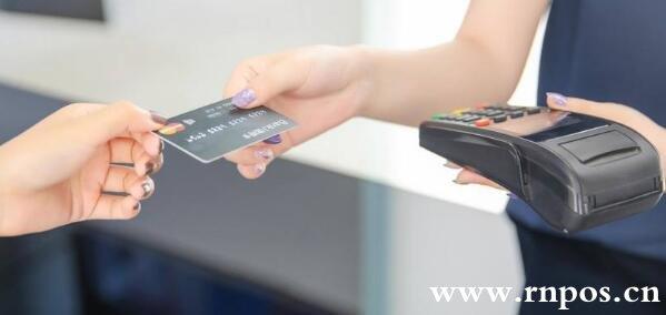 信用卡刷卡