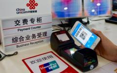 银联卡快捷支付POS机规定与操作流程