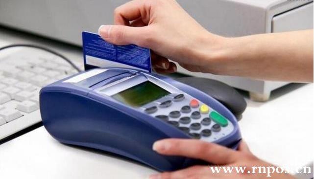 pos刷卡机刷储蓄卡多久到账?