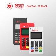 银钱包账户被冻结该如何处理 付临门银钱包问题