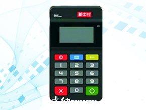 新中付官方手机POS机有支付牌照吗?安全